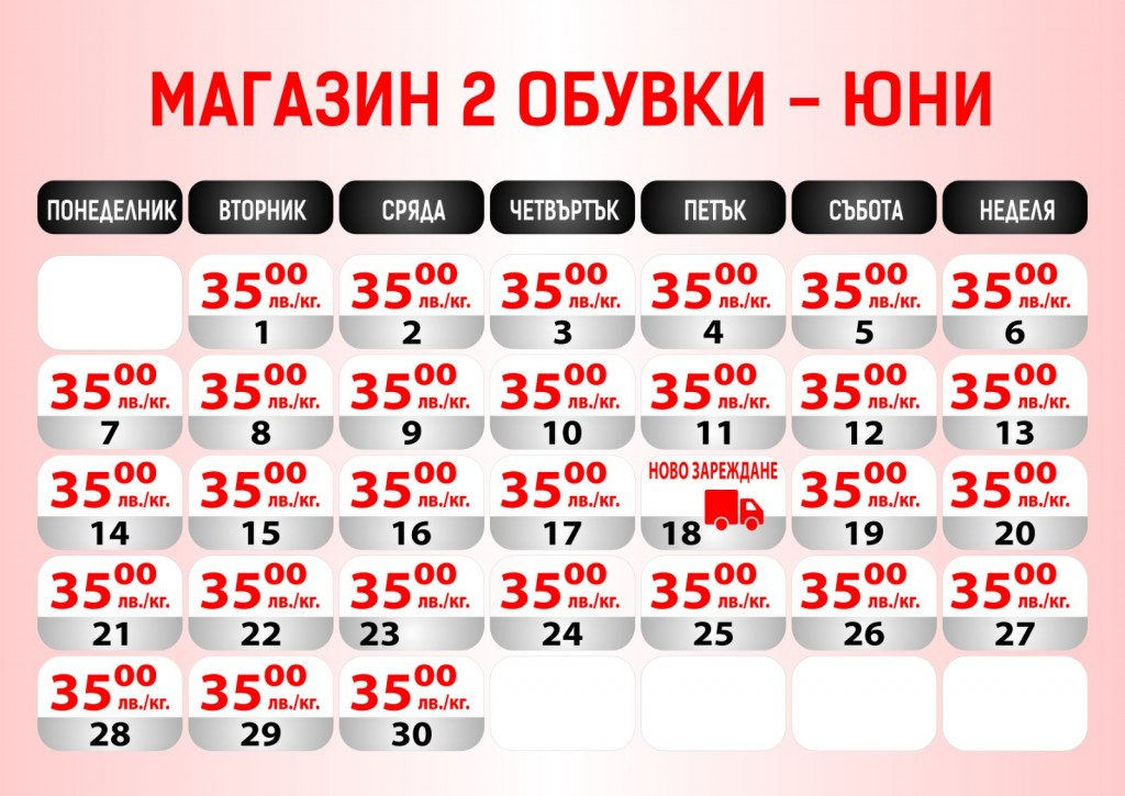 IMG-942c4111b940070e3d3364f084bdece5-V