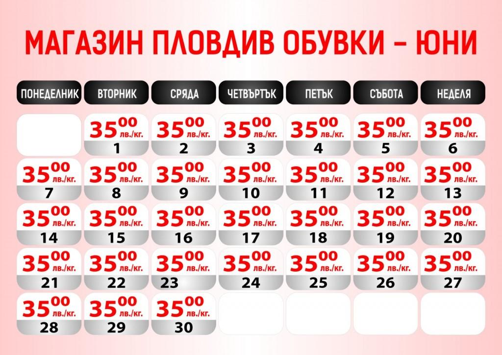 IMG-ea5dffa4c9e83235bf73dc3779f88ca0-V